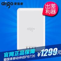 Aigo patriot uh-p686 1t patriot the super large capacity mobile hard drive 1t
