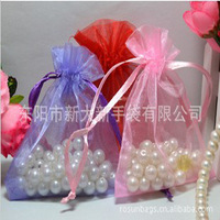 Free Shipping Wholesale 100pcs/lot Orange Color 10x12cm Drawable Organza Jewelry Packaging Wedding Gift Bags&Pouches christmas
