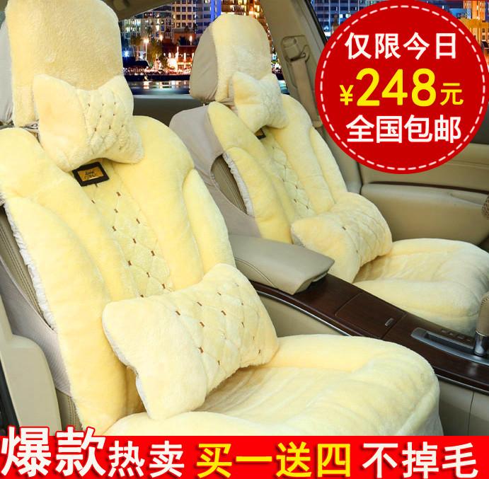 car seat Car seat cushion winter plush cushion autumn and winter cartoon cushion four seasons general auto supplies(China (Mainland))