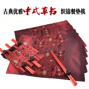 Chinese classical table linen and tablewareGift CraftsArticles for daily use