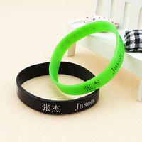 Jason birthday hand ring jelly hand ring