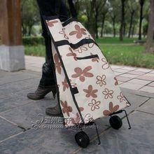 popular fold bag