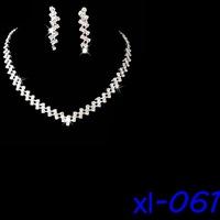 Bridal /Wedding Necklace Set