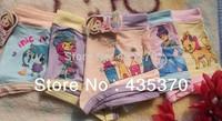 Детское лего DIY 176