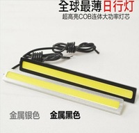 New Ultra-thin high quality 84LED COB Daytime Running Light 7W 100% Waterproof Aluminium DRL Fog car lights free shipping