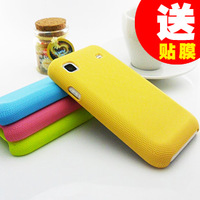 For samsung   i9000 phone case protective shell case hard shell protective case