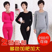 Free SHIPPING Set customize women's basic underwear female plus size plus size long johns long johns elastic underwear