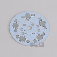 5w aluminum plate circuit board cooling plate led lighting diameter 50mm b501