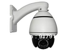 wholesale security ptz camera
