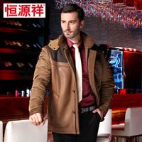 winter 2013 New male double front fly detachable cap fleece thermal medium-long down coat