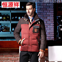 2013 New male medium-long fur collar down coat thickening thermal patchwork stand collar winter jackets