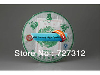 high quality special offer free shipping Lancang, Yunnan Pu'er tea Gujarat 2011 Fu-hou Pu'er tea, 357 grams slimming beauty