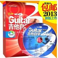 2013 guitar books 2dvd folk guitar