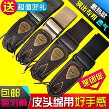popular guitar belt