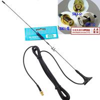 walkie talkie antenna UT-106UV,vhf uhf  dual band antenna for portable radio baofeng GT-3 mark II uv5r uv5ra uvb6