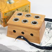 Pamboo moxibustion box 6 moxa box folium artemisiae argyi device cauterize box utensils tank
