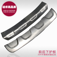 car styling 2013 front and rear skid plate fiat front and rear guard car spillplate refires Car modification