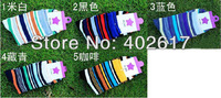 HOT SALE Free Shipping high quality Autumn 100% Cotton Elegant Stripe Multicolour Socks Men Value Assorted 600pcs=300pair