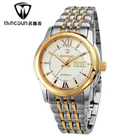 Fully-automatic mechanical watches back through the commercial vintage male watch luminous watch
