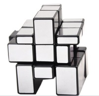 2pcs/lot 57mm 3x3 mirror magic cube with wire drawing silvered sticker Christmas gifts idea Drop shipping Free shipping