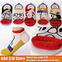 Cartoon socks Cotton socks Boat socks sock clippers (mixed min order $10)