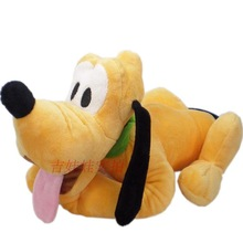 goofy plush price