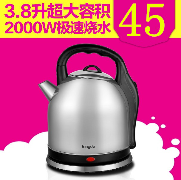 Free Shipping kitchen office tea fast burn heat water automatic electric stainless electric kettle bottle water can jug 3.8L(China (Mainland))
