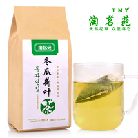 Free Shipping 160g/bag Melon Lotus Leaf Tea Lose Weight White Gourd Herbal Slimming Tea Bag