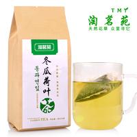 Free Shipping 160g/bag Melon Lotus Leaf Tea Lose Weight White Gourd Herbal Slimming Tea Bag
