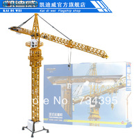 Classic toys car models Kaidi Wei 1:50 alloy die engineering major heavy cranes tower crane tower crane model toy cars children