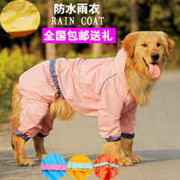 Pet clothes dog raincoat wellsore satsuma chow large dog raincoat teddy dog accessories