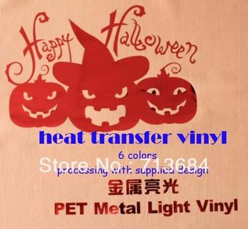 PET metal light  vinyl Heat Transfer Vinyl Design Logo Custom For Iron ON Heat Press Print T-shirt