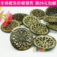 Button buttons natural coconut quality laser sculpture exquisite diy decoration buckle diameter 50mm