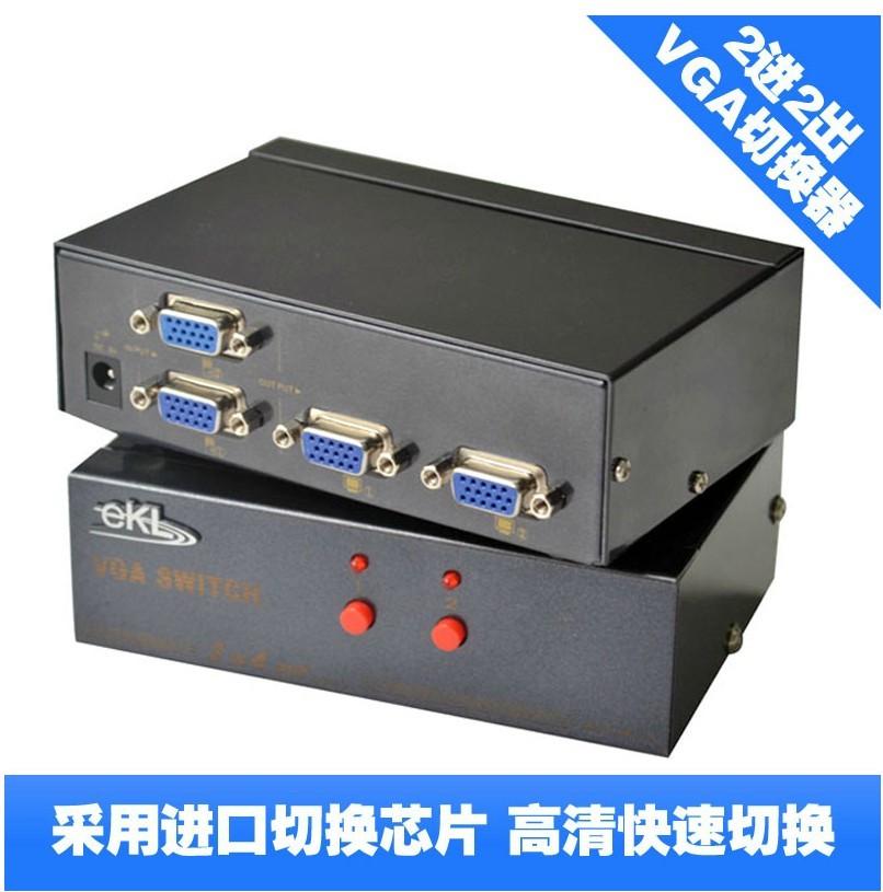 Splitter 1 2 Game Vga Switcher 2 1 Splitter