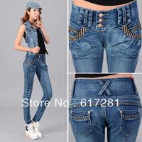 Free shipping autumn - winter fashion new stripe casual dress women jeans harem pants waist jeans feet pants, pencil pants
