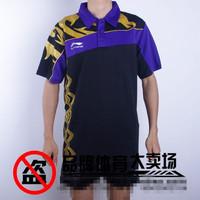 Free shipping! New 2013 Li Ning Men dragon table tennis/ Badminton / Tennis/sports Polo Shirts wholesale!