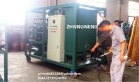 High Voltage Oil Purifier   Transformer Oil Filter Unit   Insulation Oil Treatment System
