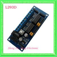 L293D module / 4 DC motor driver module / 2 step / 4WD car motor drive module