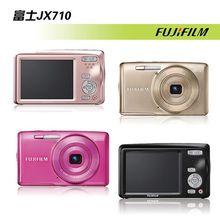 wholesale fuji camera
