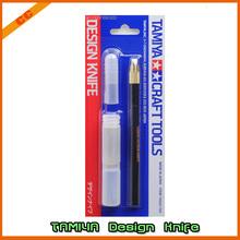 design tool price