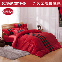 Piece bedding set velvet piece set sanded four piece set bedding set textile piece set