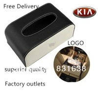 Wholesale Kia Motors upscale series with LOGO Tissue Box