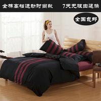 Piece bedding set 100% cotton four piece set 100% cotton fitted sheet bedding set bedding