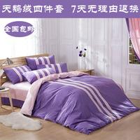 Solid color piece set velvet piece set casual fashion kit bedding cotton 1.8 meters bed