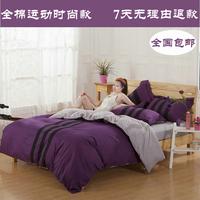 Piece bedding set cotton 100% cotton kit textile sports quality 1.8 meters bed