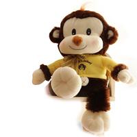 Birthday gift plush toy monkey cloth doll birthday gift doll  60cm