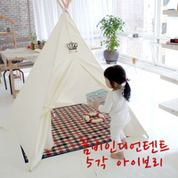 Log child tent round doll house indoor outdoor playhouse  teepee