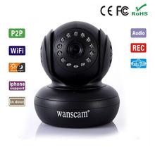 popular network webcam