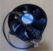wholesale led cooling fan