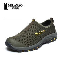 Autumn net fabric breathable shoes low-top check male skateboarding shoes trend outdoor sneaker